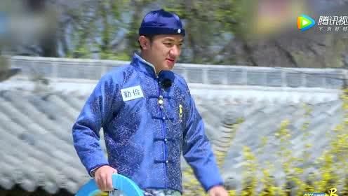 """【套圈1】王祖蓝变龟仙人,""""射飞镖""""险些砸中宋小宝!"""