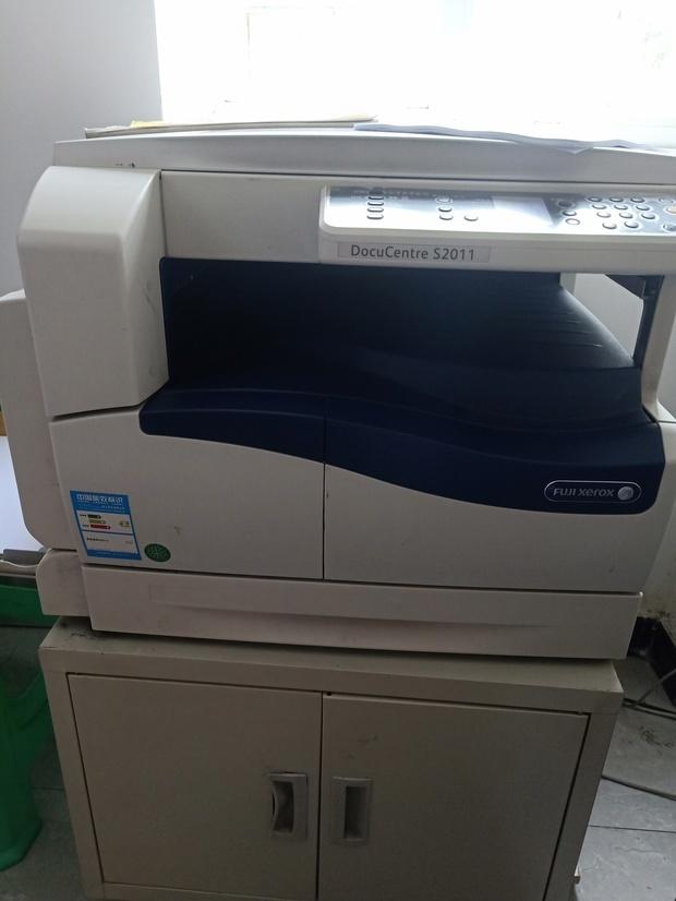 这个打印机怎么放纸啊