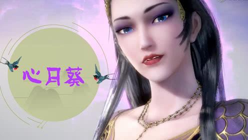 【番外】奔波儿灞心月葵与不死鸟十刑 一场恋爱的辩论