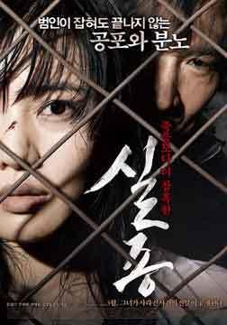失踪(2009)