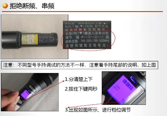 我的BBS话筒接收机一边正常,另一边RF有信号,AF无信号,请教高手