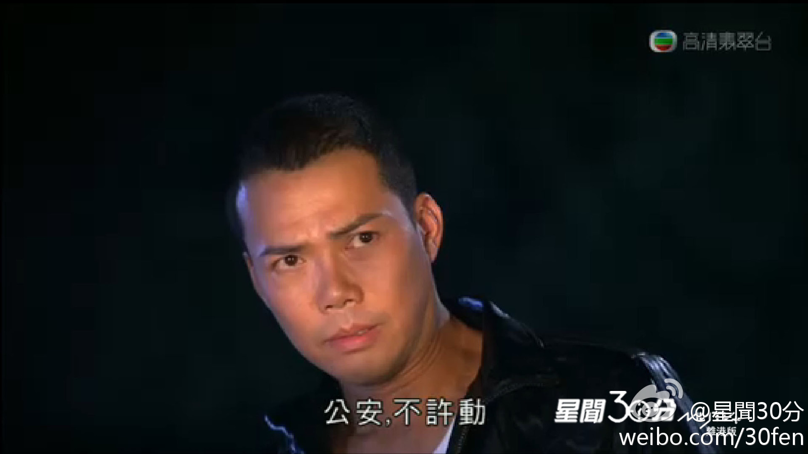 tvb高清翡翠台下载_MyTV离港版_360百科