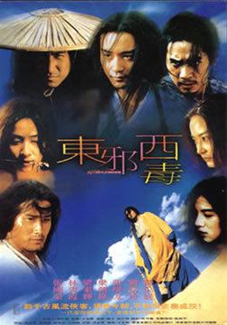 东邪西毒1994国语_360影视-影视搜索