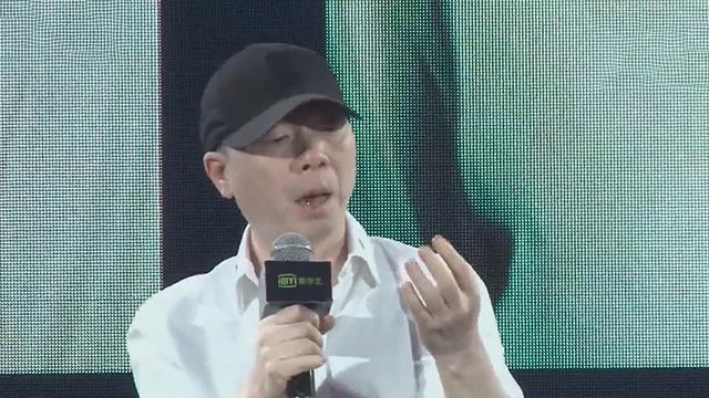 《每日文娱播报》20170612冯小刚不花冤枉钱
