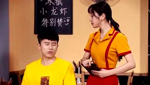 周六夜现场第一季:张杰拒绝吃小龙虾, 竟是因为网友一句话!