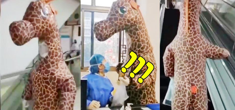 """硬核!四川泸州女子为减少感染风险 扮成""""长颈鹿""""问诊"""