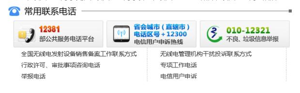 各位网友,请问一下,我的网络是长城宽带来的,但是我的网速超级慢,100m光纤的。