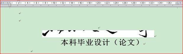 word图片显示不全(如图,可能不是图片)