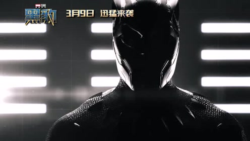 漫威全新力作《黑豹》新战衣独家全方位揭秘
