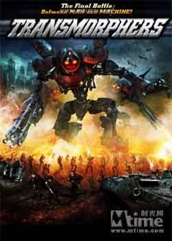 机器人原子战争
