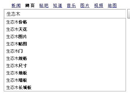企业网站优化首页设计思维篇 三联