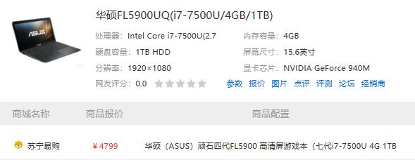 5000左右组装台式电脑配置单(6000左右台式电脑组装配置单)