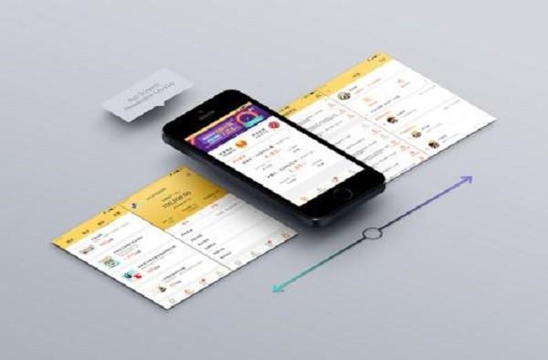 理财app排行榜前十名  第2张