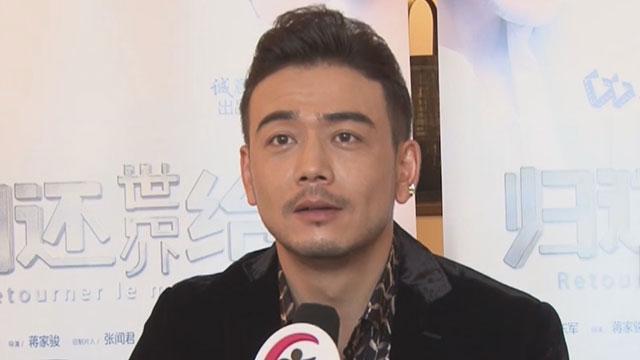 《每日文娱播报》20170611杨烁遭娜扎嫌弃